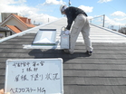 宇都宮市雀の宮 I様邸 屋根・外壁塗装工事画像