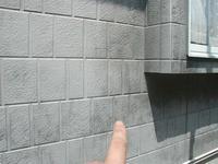 外壁塗装のタイミング ー 第1ステージについて